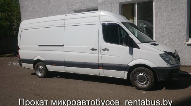 Аренда микроавтобуса Минск